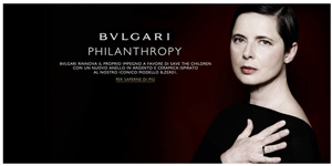 Clients: Bulgari - Location: Daylight Studio, Rome - Photoghrapher Fabrizio Ferri
