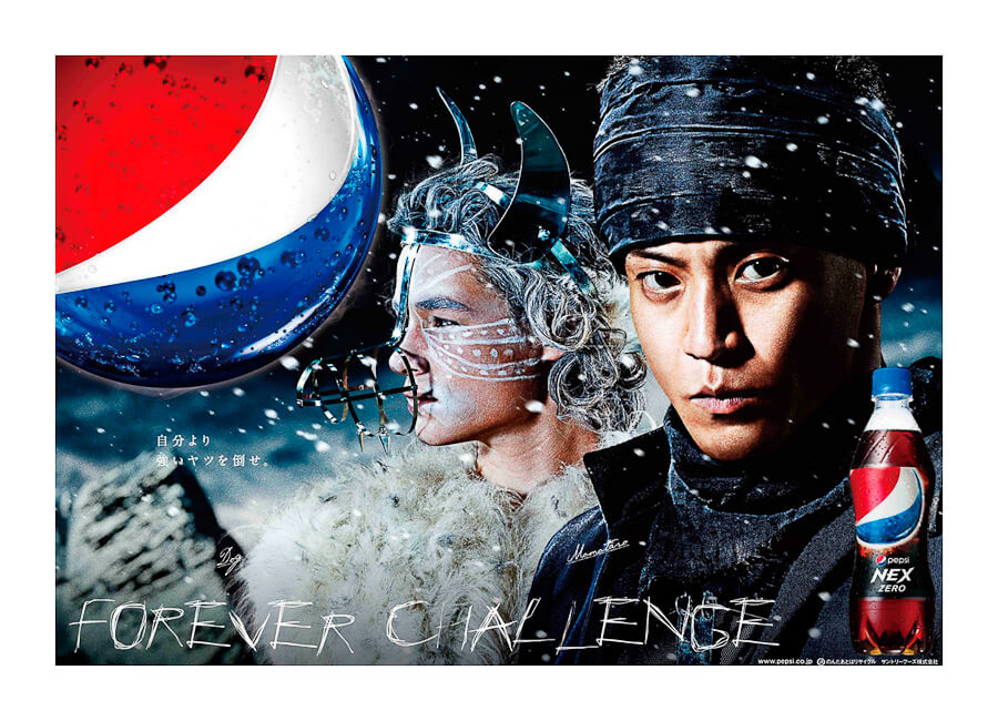 Best Photo production in Italy PEPSI COLA